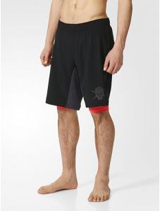 Shorts Duplo A2G - Adidas