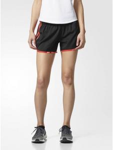Shorts Marathon Feminino Adidas